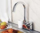 Смеситель для кухни с поворотным изливом WasserKRAFT Aller 1067