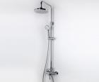 Душевой комплект со смесителем для душа WasserKRAFT А12202