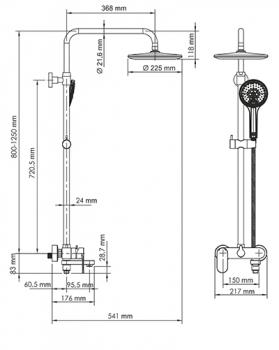 Душевой комплект со смесителем для душа 80/125 x 54,1 см WasserKRAFT Elbe A17401