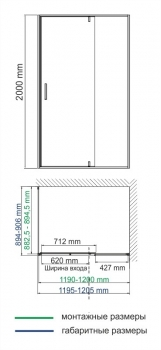 Душевой уголок WasserKRAFT Elbe 74P07 (1200x900x2000 мм)