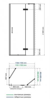 Душевой уголок, прямоугольник, с правой распашной дверью WasserKRAFT Aller 10H07R (1200x900x2000 мм)
