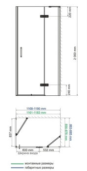 Душевой уголок, прямоугольник, с правой распашной дверью WasserKRAFT Aller 10H07RWHITE (1200x900x2000 мм)