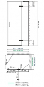 Душевой уголок, прямоугольник WasserKRAFT Aller 10H10RBLACK MATT (1200x900x2000 мм)