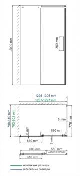 Душевой уголок Alme 15R32 (1300x800x2000 мм)