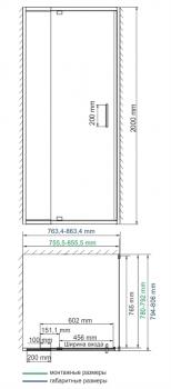 Душевой уголок WasserKRAFT Berkel 48P02 (800x800x2000 мм)