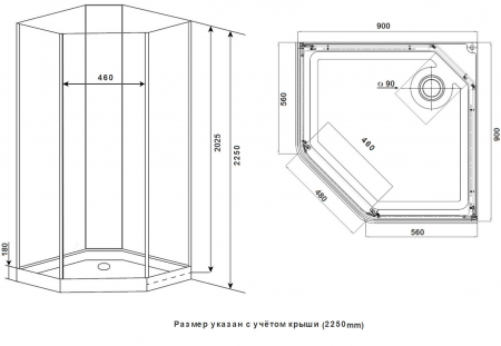 Душевая кабина Timo Ilma 709 (800x900x2220 мм)