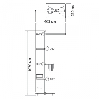 Комбинированная напольная стойка WasserKRAFT K-1248